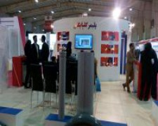 Seventh International Exhibition of Water, water and wastewater facilities in Isfahan