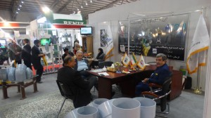 2st.   International Exhibition of Agriculture Machineries Irrigation Systems and Relate Industries